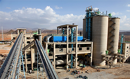 صنایع سیمان ، cement Industries